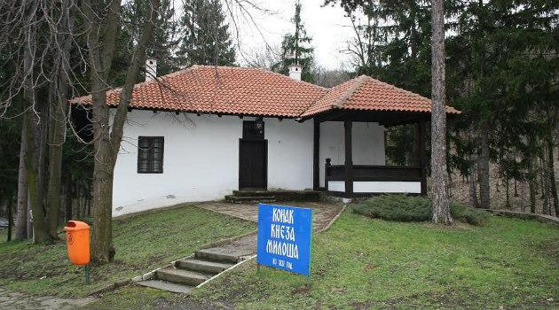 Konak kneza Miloša