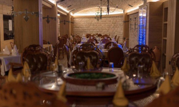 Emrovic Raj - Restoran 2