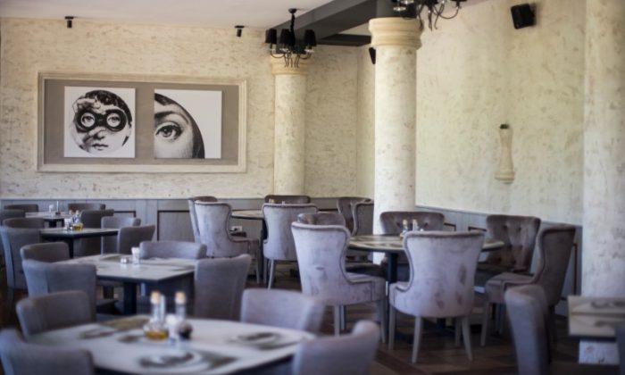 Hotel Slatina - Restoran 2